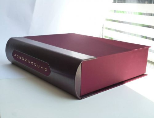 """Cartonnage – Coffret """" Lorenzzaccio"""""""